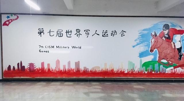 Ankündigung der CIMS auf dem Campus